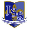 一般社団法人 日本防犯学校